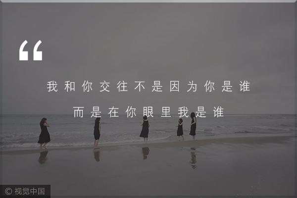 清粉.jpg