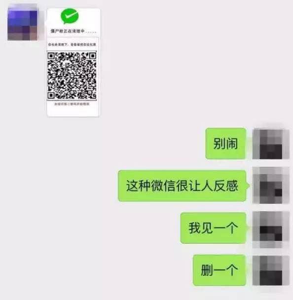 微信图片_20170522160046.jpg