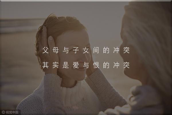 王金现.jpg