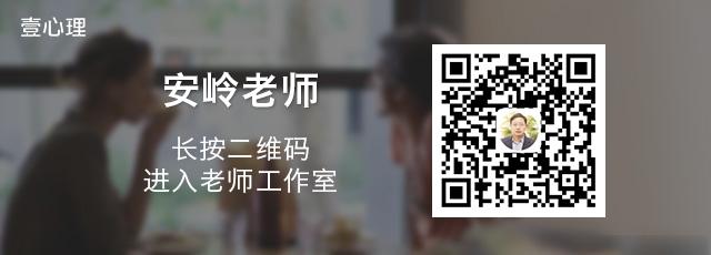安岭 二维码图片.jpg