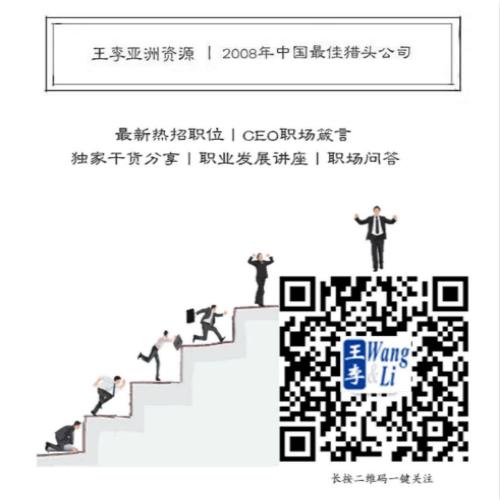 W&L QR Code.jpg